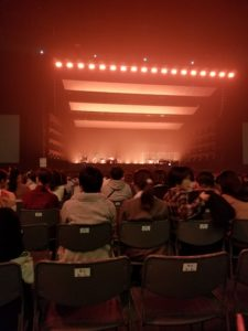 seats at utada Hikaru live on her laughter in the dark tour